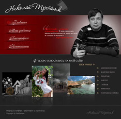 Photographer web design and development